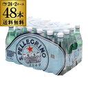 賞味2021/9/10 サンペレグリノ 500ml×48本 送料無料 2ケース(24本×2) PET ペットボトル 炭酸水 スパークリングウォ…