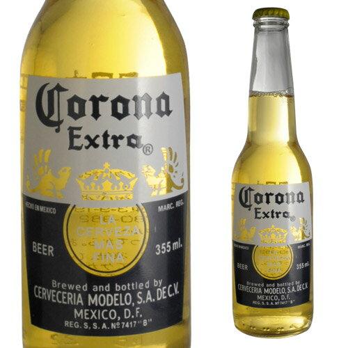 コロナ エキストラ 355ml 瓶モルソン・クアーズメキシコビール【単品販売】[輸入ビール][海外ビール][長S]