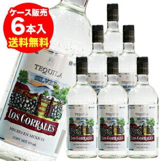 Los Corales silver 38 930 ml [Tequila] [spirits] [White] (+1000 yen Okinawa shipping, courier + 216 yen)