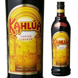 カルーア コーヒー 700ml 20度[カルア][珈琲][リキュール][長S][likaman_KAC]