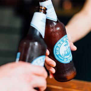 お中元 ビール ギフト プレゼント 2019 贈り物 ランキング数量限定 モレッティビール5本+特製グラスセットビールセット ビールギフト 海外ビール 輸入ビール 御中元 飲み比べ