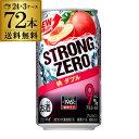 【送料無料】【-196℃】【Wもも】サントリー -196℃ ストロングゼロ桃ダブル350ml缶×3ケース(72缶)[SUNTORY][STRONG ZERO][...