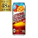 送料無料 サントリー -196℃ ストロングゼロ 冷凍マンゴー500ml缶 48本 2ケース(48缶) SUNTORY STRONG チューハイ サワー 長S