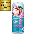 アサヒ 贅沢搾り ライチ 500ml缶 24本 1ケース(24缶) Asahi サワー 贅沢搾り ライチ 長S