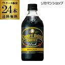 サントリー クラフトボス コーヒー ブラック 500ml 24本送料無料 CRAFT BOSS ペットボトル 珈琲 ケース販売 1本あたり…