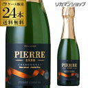 送料無料 ピエール ゼロ ブラン ド ブラン NV 200ml 24本 ノンアルコール スパークリングワイン シャンパン 辛口 フラ…