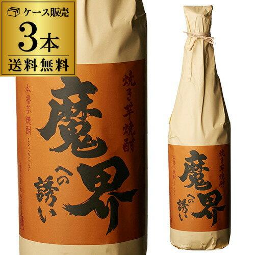 魔界への誘い 焼芋25°1.8L【ケース(3本入)】【送料無料】
