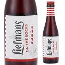 リーフマンス 250ml 瓶【単品販売】[ベルギー][輸入ビール][海外ビール][長S]