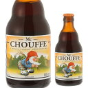 マック・シュフ 330ml 瓶【単品販売】[ベルギー][輸入ビール][海外ビール][マックシュフ][長S]