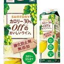 カロリー30%OFFのおいしいワイン(酸化防止剤無添加)白パック[紙パック][長S] 国産 パック