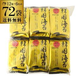 あす楽 韓国海苔12袋×6セット 72袋入り(国内製造)【送料無料】※同梱不可[RSL]