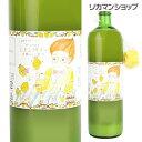 有機レモン 果汁 ストレート 100%900ml スペイン 有機JAS認定割材 調味料 オーガニック 長S