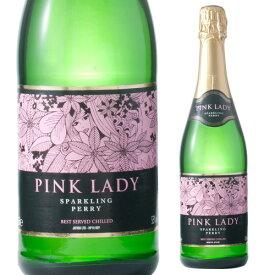 ピンクレディ 750ml スパークリングワイン やや甘口 ベルギー 洋梨 長S