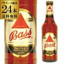 バス ペールエール355ml 瓶×24本【ケース】【送料無料】[輸入ビール][海外ビール][イギリス][バスペールエール][…
