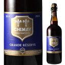 シメイ ブルー トラピストビールグランドレザーブ750ml瓶【750ml】[輸入ビール][海外ビール][ベルギー][ビール][トラピスト][リザーヴ][レザーヴ][レゼルヴ]