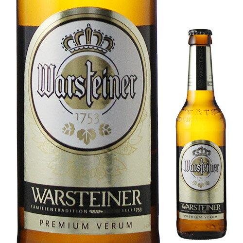 ヴァルシュタイナーピルスナー 330ml 瓶【単品販売】輸入ビール 海外ビール ドイツ ビール オクトーバーフェスト [長S]