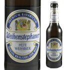 ヴァイエンステファン・ヘフヴァイス330ml 瓶クラフトビール ステファン ドイツ ホワイトビール 長S