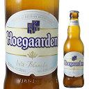 ヒューガルデン・ホワイト ベルギー ホワイト ホーガーデン