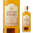 サッポロ ウイスキー40% <北海道>40度 720ml[ウイスキー][日本][ブレンデッド]