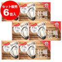[缶詰]牡蠣スモーク チリ味85g×6個セット[かき][カキ][燻製]