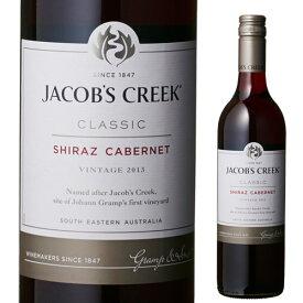 ジェイコブス・クリーク シラーズ・カベルネ[長S] 赤ワイン お歳暮 御歳暮
