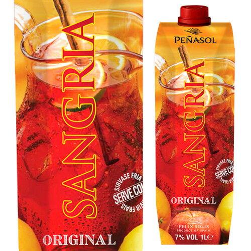 ペナソル・サングリア 1LパックPenasol Sangria[スペイン][紙パック][フルーツワイン][甘口][長S]