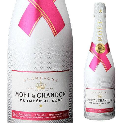 モエ・エ・シャンドン アイス・アンペリアル ロゼ 750mlMOET&CHANDON ICE IMPERIAL ROSE[フランス][シャンパン][シャンパーニュ][やや甘口][泡][モエシャン][モエシャンドン]