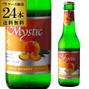 《訳あり/賞味期限2019年7月26日》ミスティック ピーチ250ml 瓶×24本[ベルギー][輸入ビール][海外ビール][ハーヒト][Haacht]【ケース】【送料無料】[フルーツビール][長S]