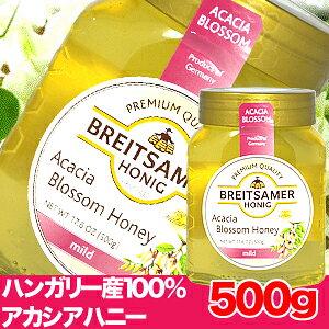 ハンガリー産アカシア蜂蜜100%ブライトザマー アカシアハニー 500g【500g】[蜂蜜][アカシア][ハンガリー][長S] 母の日 父の日