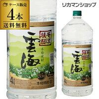 【送料無料で最安値挑戦】本格そば焼...
