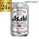 アサヒ スーパードライ 350ml×24缶1ケース(24本)ビール 国産 アサヒ ドライ 缶ビール GLY
