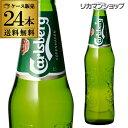 カールスバーグ クラブボトル330ml瓶×24本Carlsberg【ケース】【送料無料】[カールスベア][サントリー][ライセンス生産][海外ビール][デンマー...