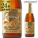 リンデマンス ペシェリーゼ250ml 瓶×24本Lindemans Pecheresseケース 送料無料並行 ベルギー 輸入ビール 海外ビール桃 ランビック 長S