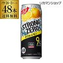 【送料無料】【500ml】【-196℃】【Wレモン】サントリー -196℃ ストロングゼロダブルレモン500ml缶×2ケース(48缶)…