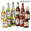 ビール世界一ブランドの逸品ビール12本詰め合わせセット【送料無料】【6種 12本】[夏贈][お中元 ギフト 贈答品 ビール 贈り物]