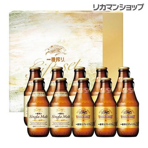【ママ割P5倍】【包装済み】キリン K-NPO3一番搾りプレミアム・一番搾り シングルモルトセット〔305ml瓶×10本入〕3セットまで同梱可能[ビールセット][人気 ギフト 売れ筋 ビール ランキング]