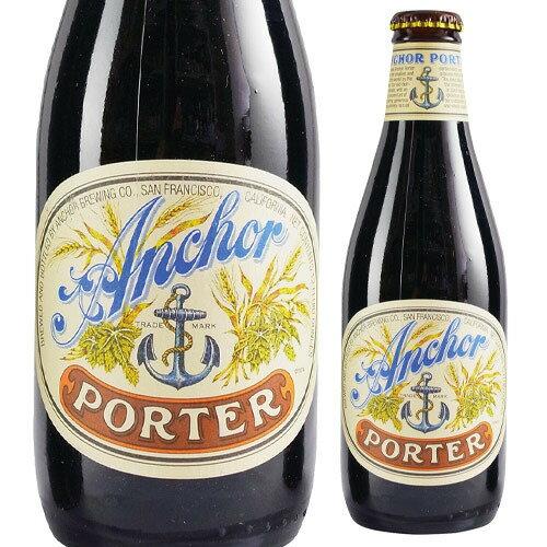 アンカーポーター 355ml 瓶【単品販売】[輸入ビール][海外ビール][アメリカ][クラフトビール][長S]