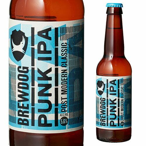 ブリュードッグ パンクIPA 瓶330ml 単品販売スコットランド 輸入ビール 海外ビール イギリスクラフトビール 海外 長S