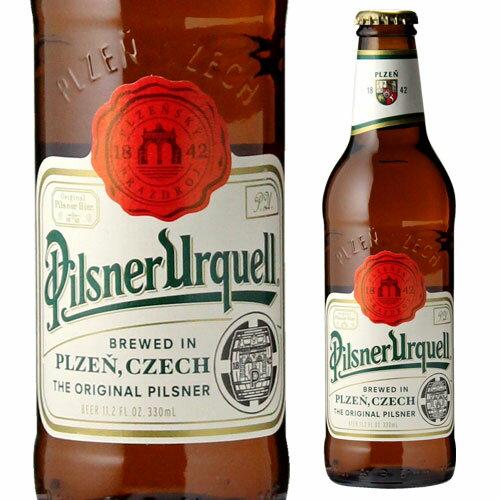 【当店限定 誰でも2倍】ピルスナー・ウルケル330ml 瓶【単品販売】[輸入ビール][海外ビール][チェコ][ビール][長S]