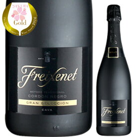 <750ml> フレシネ コルドンネグロ ブリュット 並行品 [スパークリングワイン][カヴァ][カバ][FREIXENET CAVA][虎]【EPA発効 関税撤廃 還元SALE】