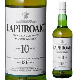 ラフロイグ 10年 40度 700ml 箱付き[ウイスキー][スコッチ][アイラ][シングルモルト]ウィスキー whisky 長S 母の日 父の日