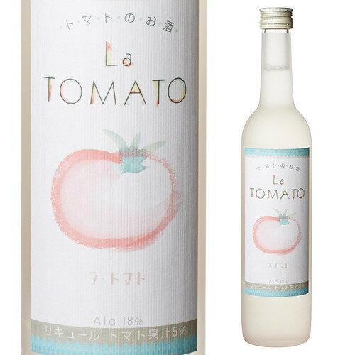 ラ・トマト<トマトのお酒> 18度 500ml[リキュール][長S]