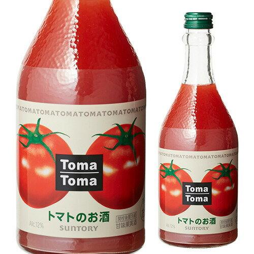 【ママ割P5倍】とまとのお酒 トマトマ 12度 500ml[リキュール][長S]