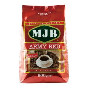 全品P2倍 7/10限定MJBアーミーレッド レギュラーコーヒー(粉) 900g 袋 0.9kg 長S