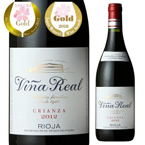 クネ ビーニャ・レアル クリアンサ[スペイン][リオハ][長S] 赤ワイン