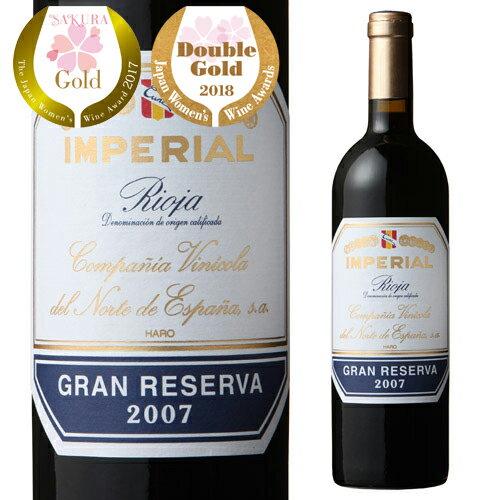 クネ リオハ インペリアル グラン・レセルバ[2009][長S] 赤ワイン