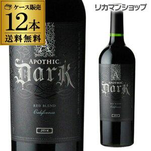 アポシック ダーク 750ml 12本入ケース 赤ワイン 辛口 アメリカ カリフォルニア 長S
