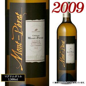《14本限定》シャトー モンペラ ブラン 2009 マグナム 1,500ml(1.5L)