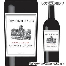 ナパ ハイランズ カベルネソーヴィニヨン [2016] 750ml アメリカ ナパヴァレー 赤ワイン 長S