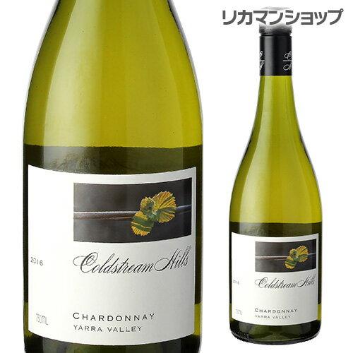 コールドストリーム ヒルズ シャルドネ ヤラヴァレー 2016 白ワイン 辛口 オーストラリア Coldstream Hills Chardonnay 長S